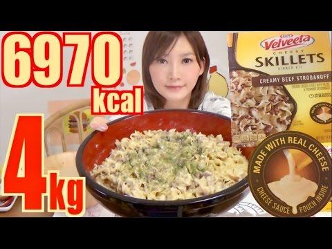 【MUKBANG】 Cheese + Velveeta Cheesy Skillets & Meat + Milk For Stroganoff 4kg, 6970kcal[CC Available]