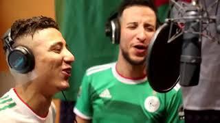 جليل باليرمو vs فيصل صغير جديد Jalile palermo faicel sghir اغنية الفريق الوطني