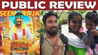 Seema Raja Movie Review With Public | Sivakarthikeyan | Soori | Samantha | Ponram