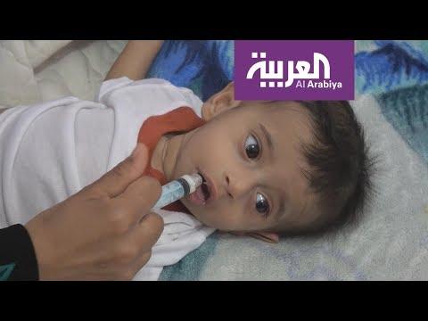 نشرة الرابعة |  الأمم المتحدة تؤكد منع الحوثي وصول المساعدات لـ 100 ألف يمني  - نشر قبل 23 ساعة