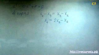 Математика ЕГЭ. Задача С5 - решение.(, 2014-12-29T11:41:18.000Z)