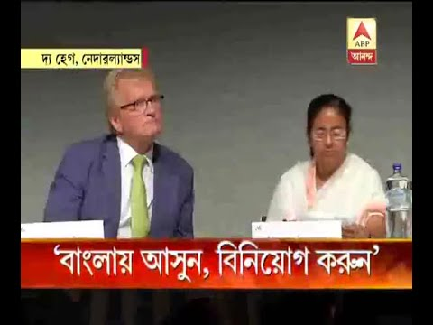 Netherlands: CM Mamata Banerjee appeals to Dutch investors to invest in Bengal