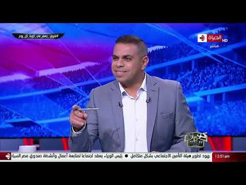 كورة كل يوم - فاروق جعفر : أنا مبخفش من حد ولو رشحت حد لإدارة النادي هقول لكن لسه مرشحتش حد