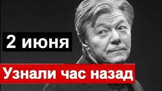 🔥 Последние НОВОСТИ о состоянии Александра Збруева 🔥 Состояние Пахмутовой и Добронравова🔥