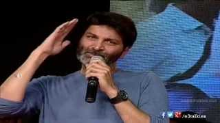Trivikram Emotional Speech On Father & Son Relation @ S/O Satyamurthy Audio Success Meet