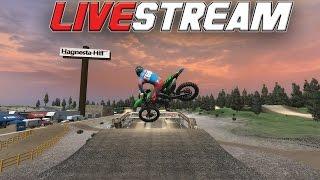 2017 St Louis Supercross &  Hagnesta Hill Mx Vs Atv Reflex Multiplayer Livestream Pt: 6