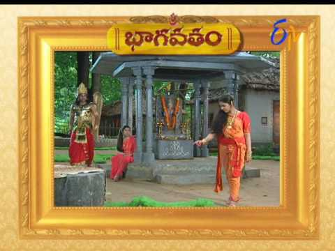 Sri Bhagavatam | 19th July 2017 | Latest Promo