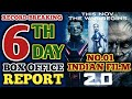 2.0 6th Day Box Office Report   Rajinikanth   Akshay Kumar   Robot 2.0   2.0 6th Day Collection