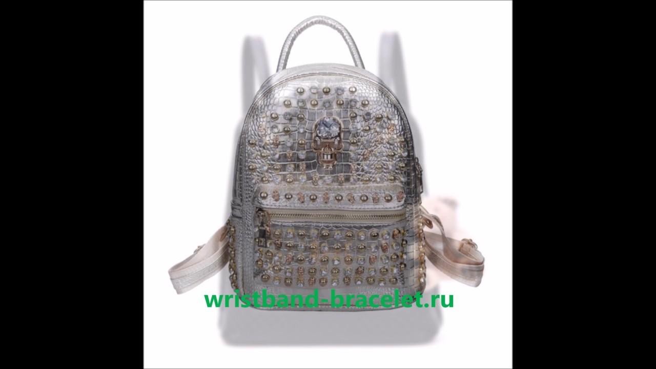 Маленький женский рюкзак паетки - YouTube