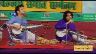 Ustad Amaan Ali & Ayaan Ali Bangash -- Sarod -- Part 4 - The 136th Harivallabh 2011