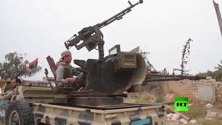 قوات حكومة الوفاق تتقدم جنوب طرابلس