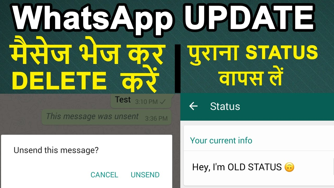 Get Your Old Whatsapp Status Back New Whatsapp Update Unsend Or Delete Your Sent Message Trick
