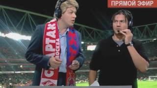 Большая разница: Пародия на футбольных комментаторов (Часть 3)