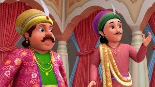 The Astrologer - Akbar & Birbal Stories   Bengali Stories for Kids   Infobells