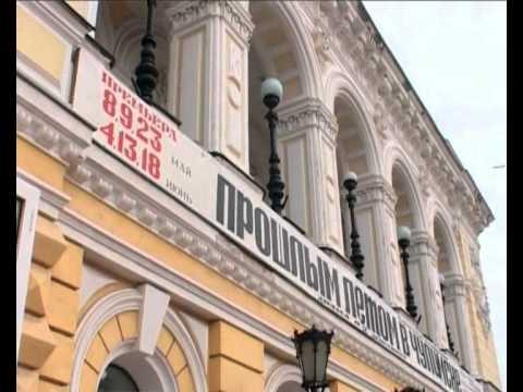 Нижний Новгород. Театр драмы.