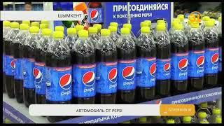 Ключи от новенького авто получил еще один победитель акции «Pepsi Промо 2018»
