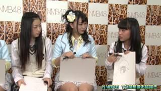 NMB48は1分間でどんな絵を描くのか?! 古賀成美、渋谷凪咲、磯佳奈江、森...
