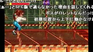 [HD] 【TAS】アーケード版ファイナルファイト (コーディー&ハガー使用 ノーダメージ ) [FULL]