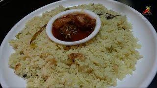 Coconut Rice -kobbari Annam (కొబ్బరి  అన్నం ) Preparation In Telugu