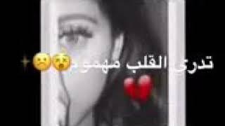 اغنيه يا راحتي النفسيه مع الكلمات 😇😻😹