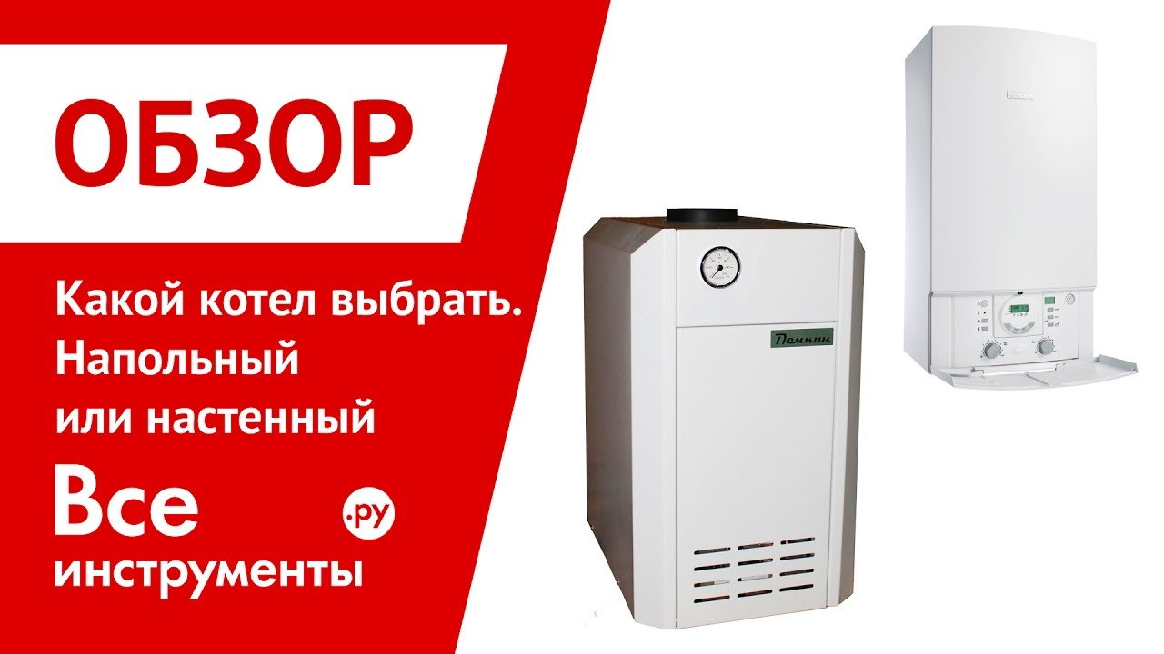 мини насосы для отопления купить Киров - YouTube
