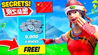 *NEW* SECRETS ONLY FOUND in Fortnite China! (FREE GIFTS)