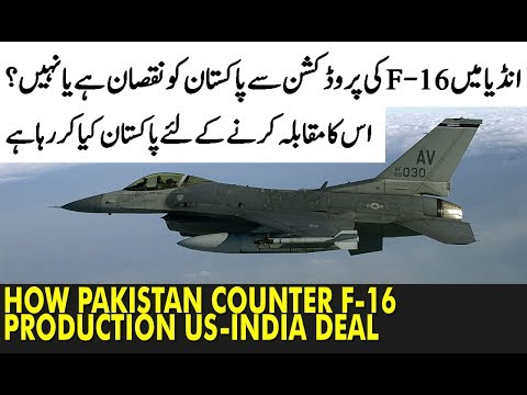 How Pakistan counter F 16 Production US-India Deal: Lockheed Martin agrees to build F 16 in India