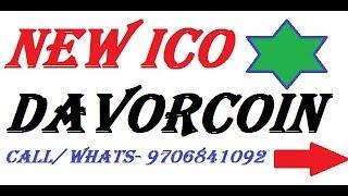 Davorcoin Hindi Urdu davor.io hindi hindi  - NEW ICO INVESTMENT - Davor Coin - New Lending ICO