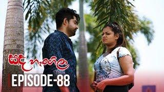 Sanda Hangila | Episode 88 - (2019-05-02) | ITN Thumbnail