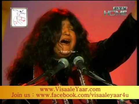 URDU SUFI KALAM( Main Sufi Hon Sar masta)ABIDA PARVEEN AT PTV.BY Visaal