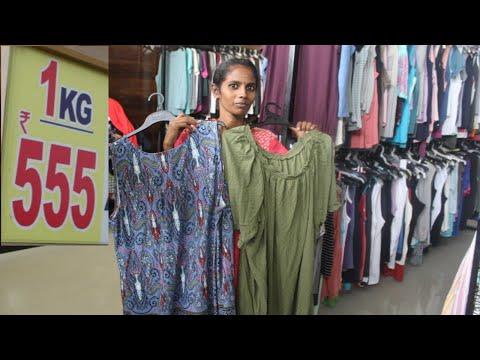 1KG Dress 555ரூபாய்க்கு In Chennai/EMIST Factory Sale /Ladies Mens And Kids/1kgClothes Shop👕👖👗