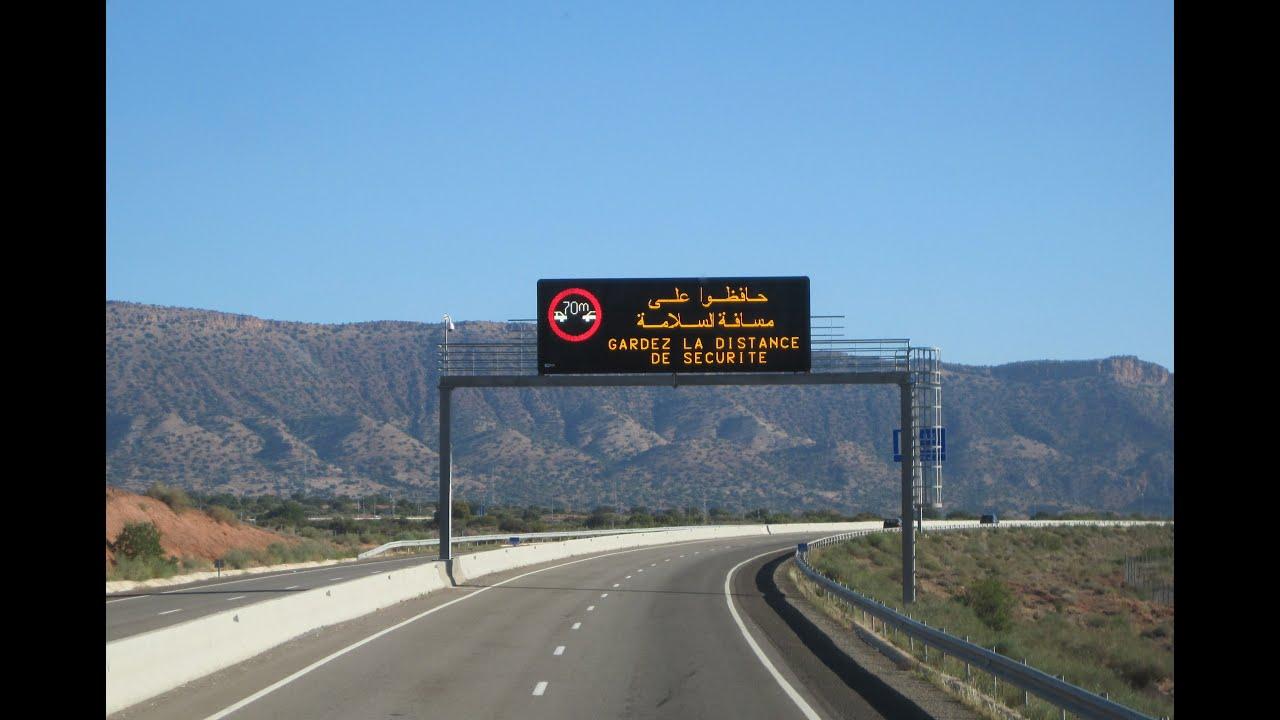 Дороги Марокко