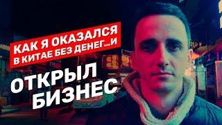 TiBiMi.ru Как стать посредником ТаоБао? Дропшиппинг Китай, заработать на ТаоБао