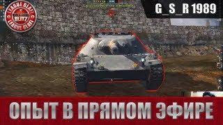 WoT Blitz - Учитесь на чужих ошибках #1 - World of Tanks Blitz (WoTB)
