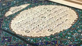 Surah Waqiah | Hani Rifai