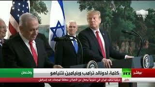ترامب يوقع مرسوما يعترف بسيادة إسرائيل على الجولان