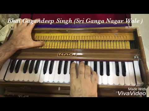 Learn Gurbani Shabad - Soora So Pehchaniye - Bhai Gagandeep Singh