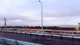 Крымский мост сегодня  29 01 18