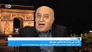 منذر مخوس: التدخل الروسي فشل في قلب موازين القوى في سوريا | المسائية