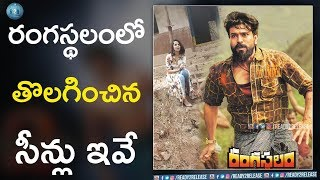 Rangasthalam Movie Story Updates | Ram Charan S...