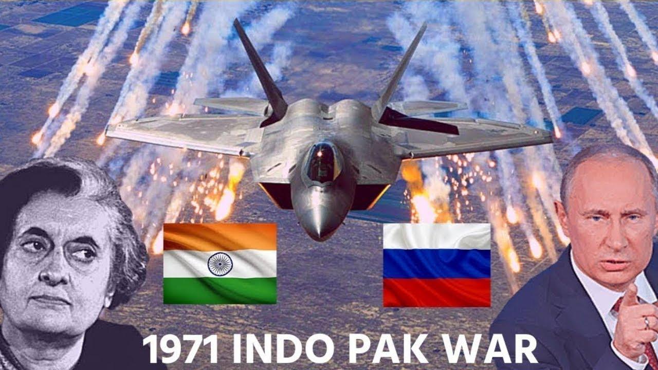 इंडिया पाकिस्तान की लड़ाई - 1971 india pakistan war