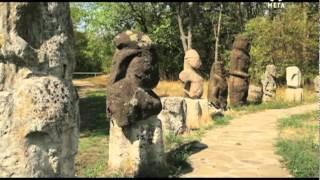 видео Містичні місця Карпат