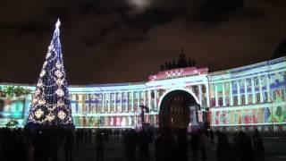 Световое шоу на Дворцовой площади 2015