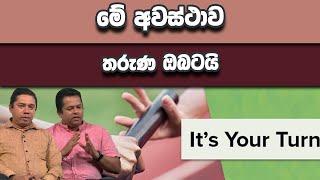 මේ අවස්ථාව තරුණ ඔබටයි    Piyum Vila   14-02-2020   Siyatha TV Thumbnail