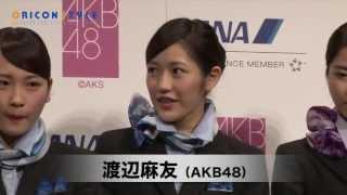 秋元才加、AKB48卒業後は女優の道へ「荒波に揉まれる」 人気アイドルグ...