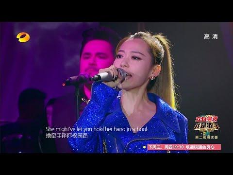 張靚穎 Jane Zhang