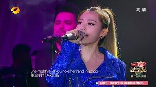 "Download 張靚穎 Jane Zhang ""Bang Bang"" #我是歌手 I am a Singer Mp3 and Videos"