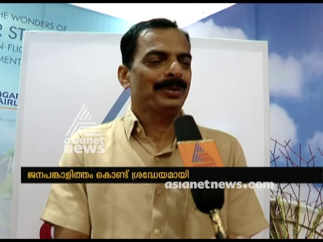 Asianet News Smart Traveller Expo ends in  Trivandrum