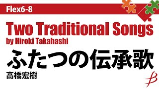 《演奏》広島ウインドオーケストラ 《楽譜》http://www.brain-shop.net/...