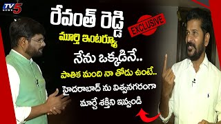 Revanth Reddy Exclusive Interview With TV5 Murthy on GHMC Elections 2020 | TRS BJP AIMIM | TV5 News